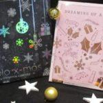 Vorfreude auf Weihnachten – Vorstellung der Adventskalender von youstar