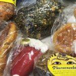 Dinkelbäcker Dümig – Erfahrung mit der Dinkelbäckerei